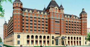 Ritz-Carlton to Open in Tianjin, China