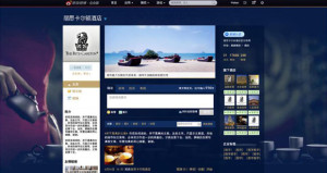 Ritz-Carlton to Target Chinese Consumers With Social Media