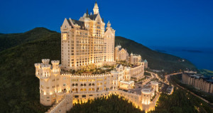 Castle Hotel Debuts as Part of Luxury Collection Brand