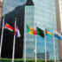 One UN at United Nations Plaza Reveals Renovation