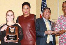 AHLEI Award