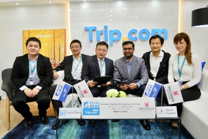 Ctrip and MHR agreement