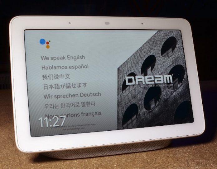 DREAM Hotel Group - Google Assistant - Volara